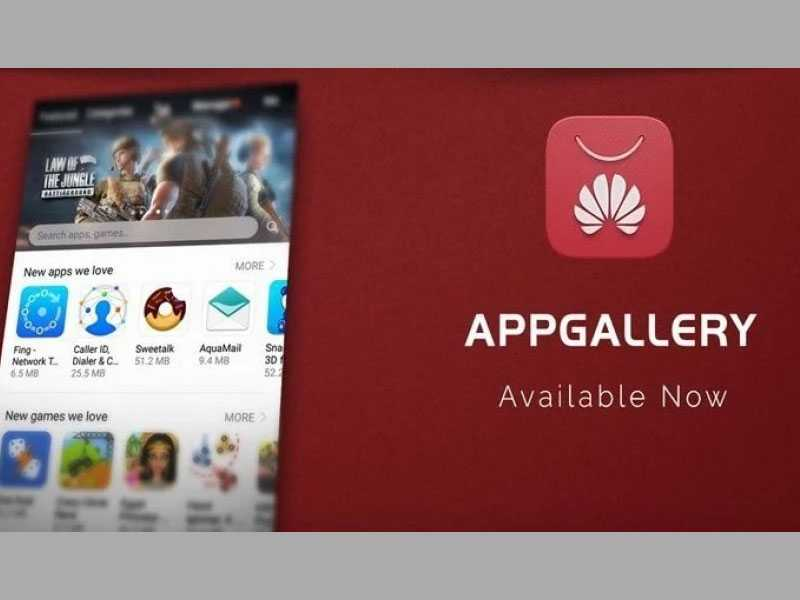HUAWEI AppGallery; trusted App downloading platform for Huawei device users